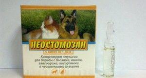 Инструкции за употреба на лекот се неостомозан во ветеринарната медицина