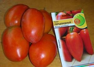 Опис и карактеристики на доматната пиперка
