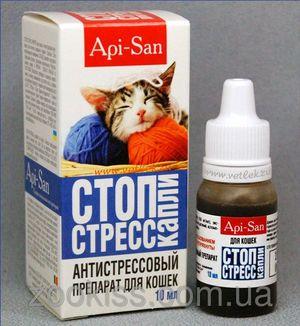 Средства за мачки