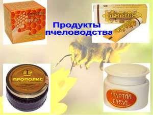 Што пчели произведуваат