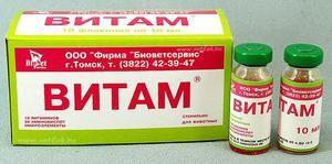 Витамин - комплекс за животни, инструкции за употреба